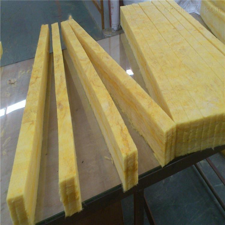 中球化工外墙纤维玻璃棉板