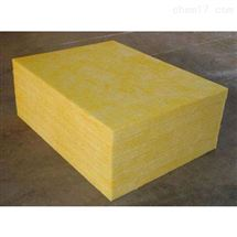 中球化工防潮节能纤维型玻璃棉板