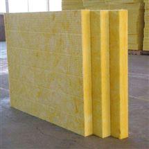 中球化工幕墙节能纤维型玻璃棉板