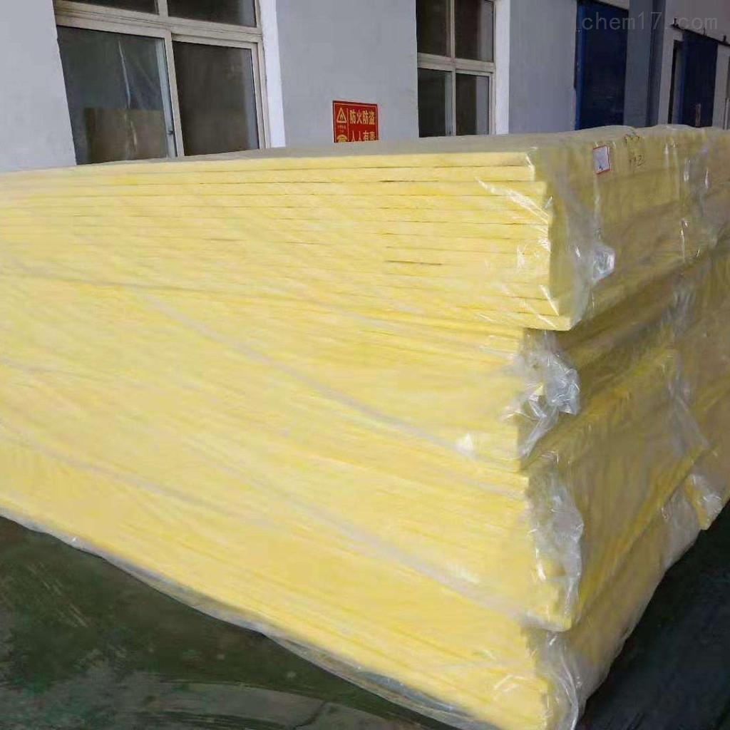 中球化工憎水玻璃棉纤维板