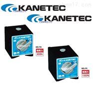MB-PG MB-PL日本KANETEC 强力150gkf吸着力磁性底座