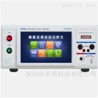AN1635H/6H/7H/8H/10艾诺Ainuo AN1635系列智能综合安规测试仪