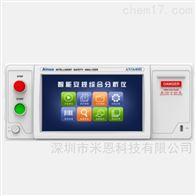 AN1620H/AN1620TH艾诺Ainuo AN1620泄漏/接触电流安规分析仪