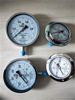 Y- 50BFZ耐震压力表