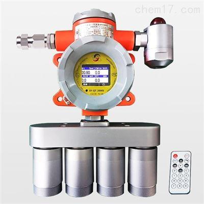 固定式四合一气体检测仪(新国标)