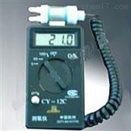 便携式测氧仪报价