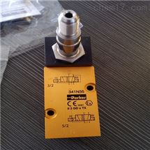 PVP23102R26B321美国派克PV泵直发现货