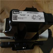 PVP23102R26B1M21-美国派克PV泵直发现货