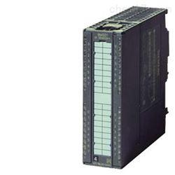 6ES7321-1BH50-4AA1通辽西门子S7-300PLC模块代理商
