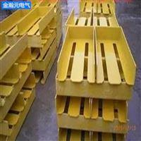 3240电解铝绝缘材料  环氧绝缘插板