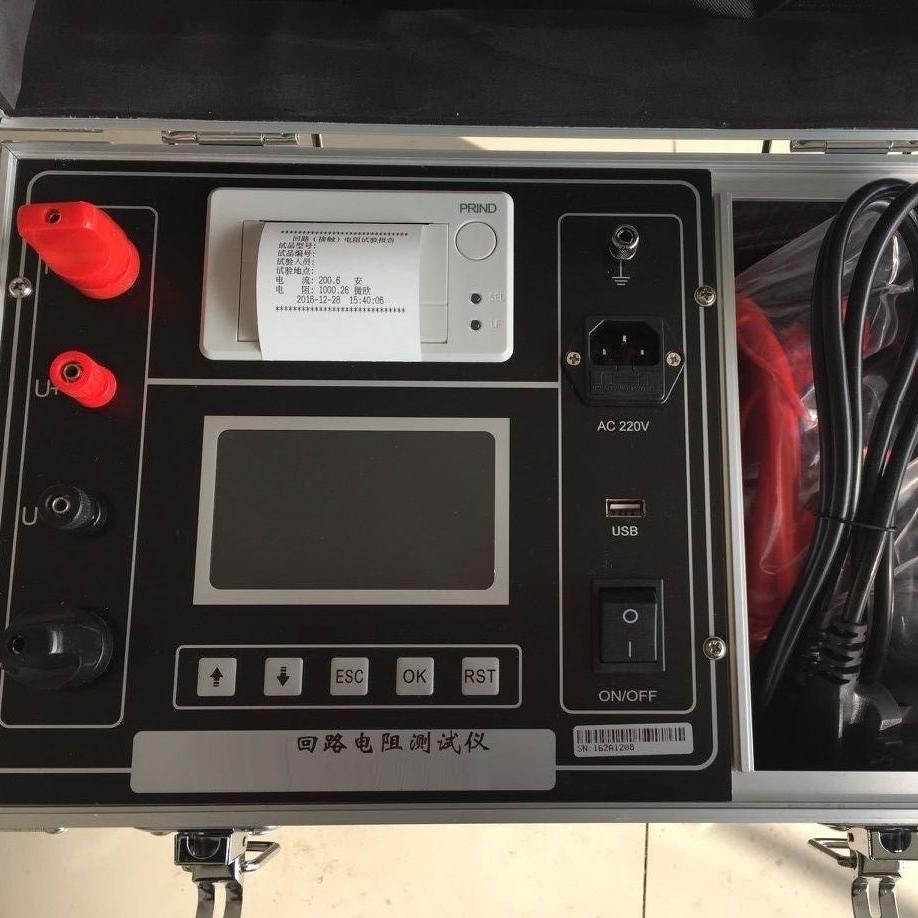 回路电阻测试仪厂家定制