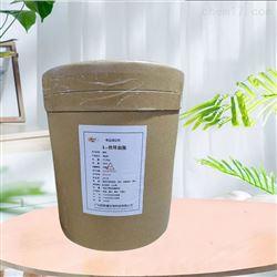 农业级*L-抗坏血酸营养强化剂