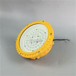 圆形LED防爆灯