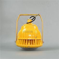 现发防爆LED泛光灯报价80W