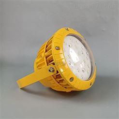 现发免维护防爆LED泛光灯报价
