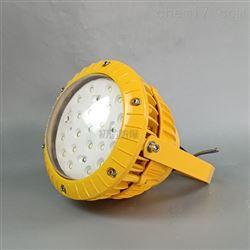 现发40W免维护防爆LED泛光灯