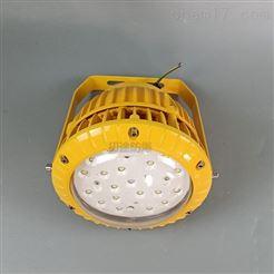 现发防爆应急投光灯吊杆灯70W