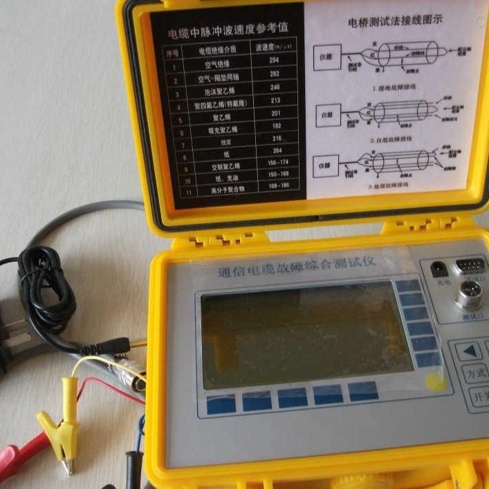 上海市电缆故障测试仪