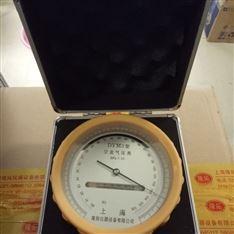 DYM3平原型空盒气压表,指针式气压计