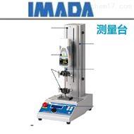 IMADA依梦达电动工作台座测试台架MX2-2500N
