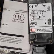 ILD1700-40德國米銥Micro-Epsilon傳感器原裝進口特價