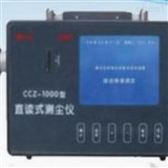 煤安防爆直读式粉尘测定仪