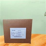 工业级薄荷冰营养强化剂量大优惠