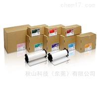 日本富士胶卷fujifilm压力分布测量膜5LW
