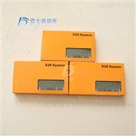 贝加莱总线控制器电源模块X20PS9400