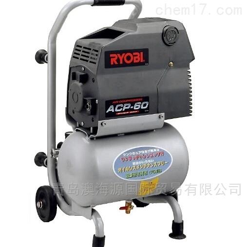 ACP-60静音型无油空气压缩机日本进口