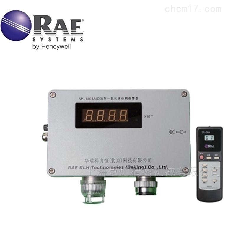 美国华瑞SP-1204A 一氧化碳气体检测报警仪