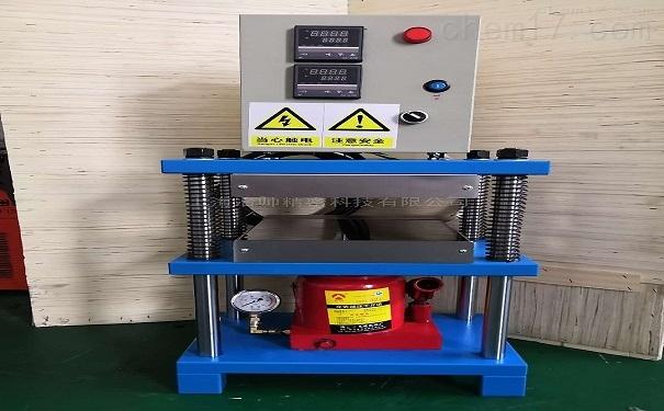 简易式平板硫化机