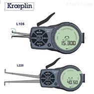 德国 Kroeplin 古沃匹林 内卡规 H210 L210