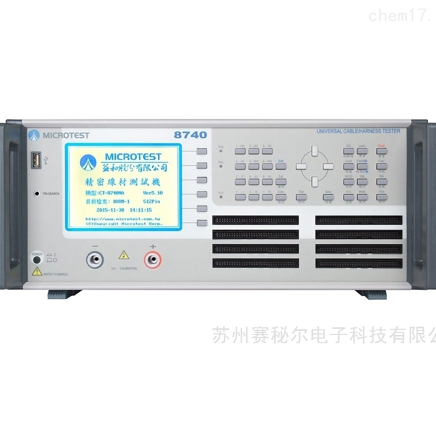 線材測試儀 8740FA