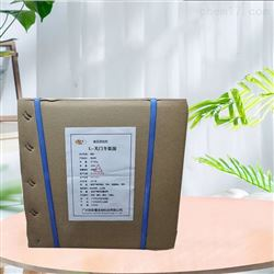 化妆品级L-天门冬氨酸营养强化剂