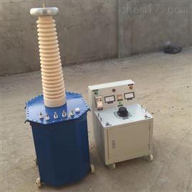 現貨直發油浸式試驗變壓器