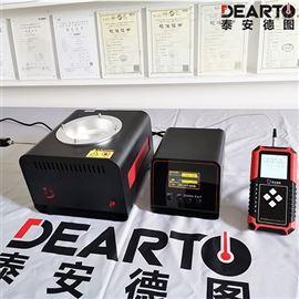 DTZ-400B表面温度计校准设备温度范围广
