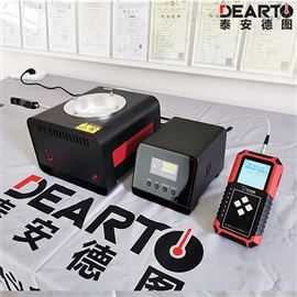 DTL-400表面温度计校准支持各种样式