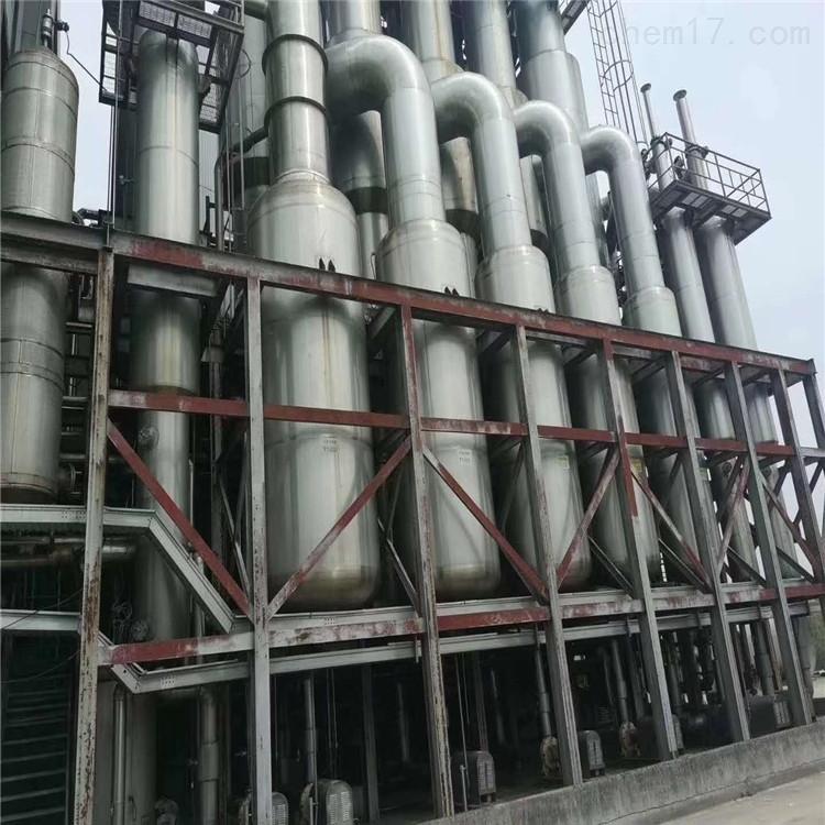 常年提供二手冷凝蒸发器专卖市场