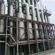 1100二手直接接触式蒸发器设备 价格优惠