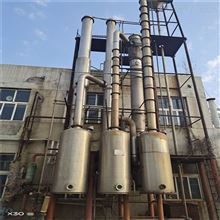 高价回收二手各种蒸发器 专业拆除旧废工厂