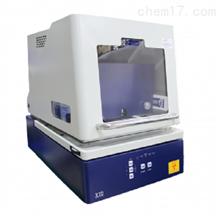 金属膜厚检测机器设备