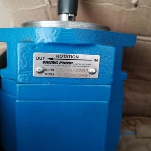 美国威肯Viking齿轮泵原装进口特价全国经销