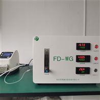 FD-WG蒸汽過熱水蒸氣發生器