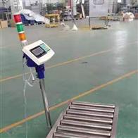 CCS滚筒秤设备