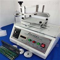CSI-35铅笔硬度试验仪