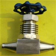 高溫高壓對焊針型閥實力廠家
