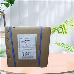 化妆品级褐藻酸钠增稠剂