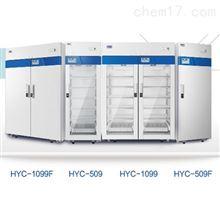 HYC-1099F醫用冷藏箱