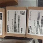 包头西门子SITOP电源模块代理商